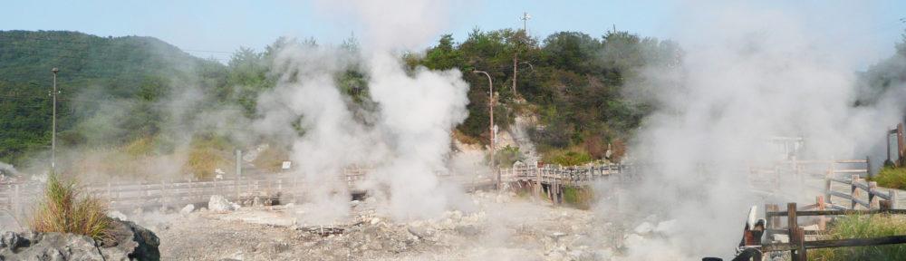 geothermal site