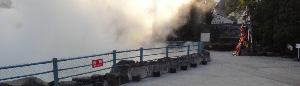 geothermal tour spot